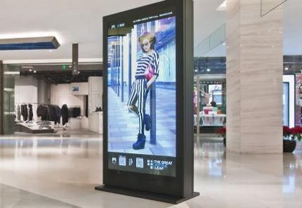 - kiosk - Content Management Systems (CMS)