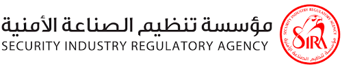 SIRA Certified CCTV dubai - SIRA - CCTV Dubai UAE | CCTV Security Camera Dubai | CCTV Company in Dubai